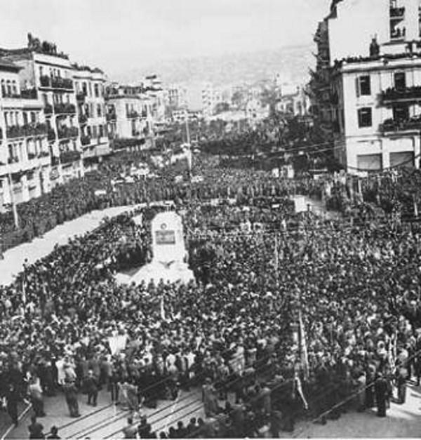 Από την συγκέντρωση στην απελευθερωμένη Θεσσαλονίκη