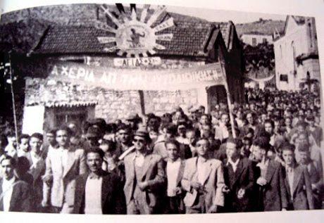 Κάτοικοι της Αγιάσου διαμαρτύρονται για την προσπάθεια κατάργησης των Λαϊκών Δικαστηρίων από το αστικό κράτος του 1944