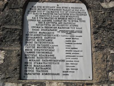 Αγορελίτσα μνημείο
