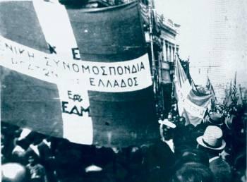 Αποτέλεσμα εικόνας για Εργατικό Εθνικό Απελευθερωτικό Μέτωπο