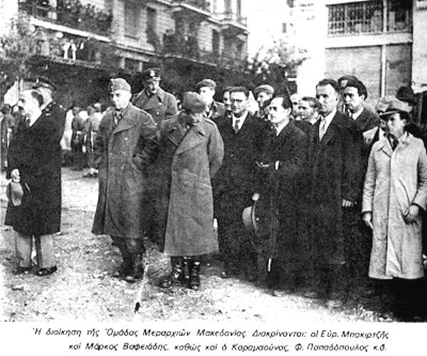Η διοίκηση της ομάδας Μεραρχιών Μακεδονίας